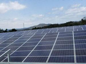 4000KW Community Solar