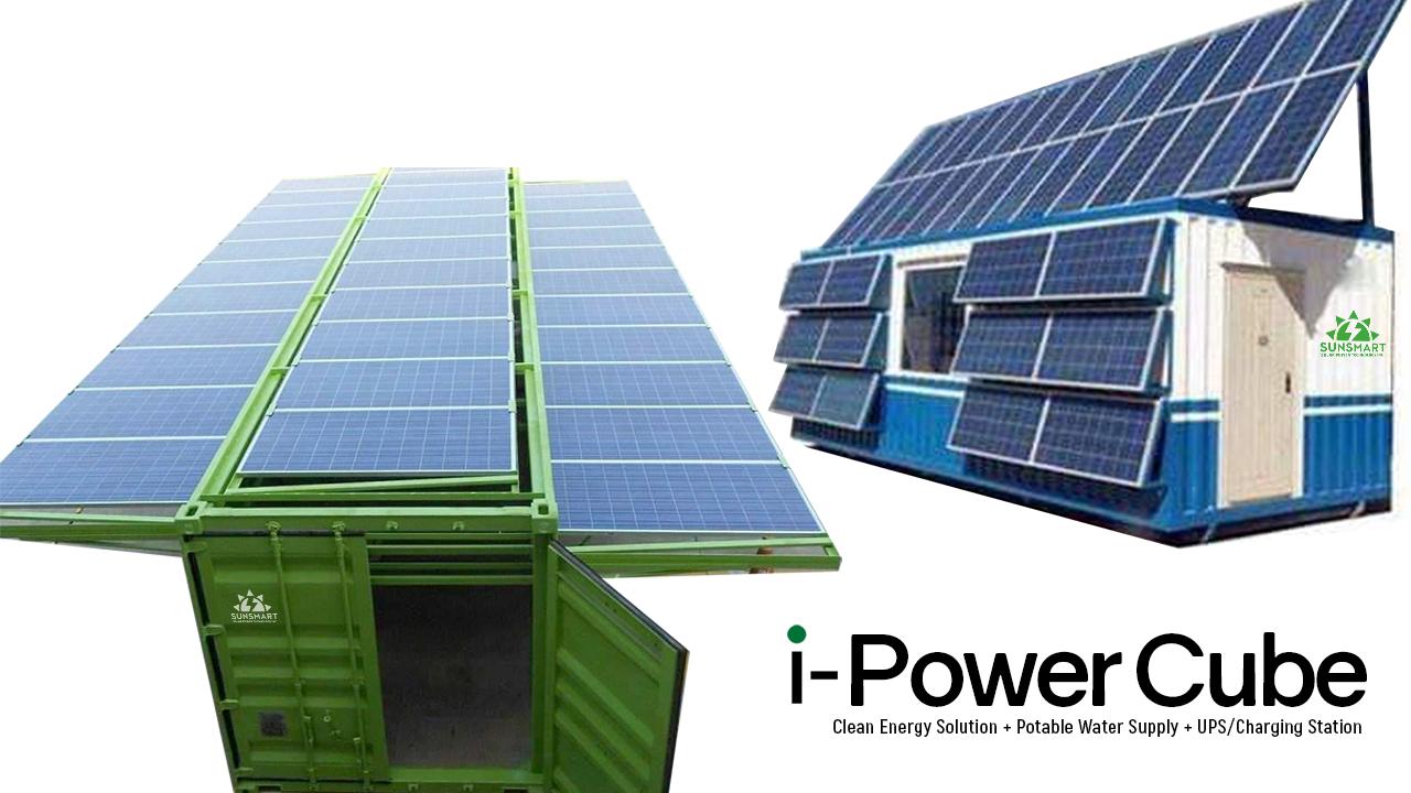 i-Power Cube